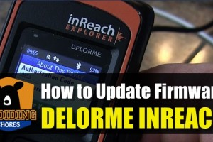 How to Update Firmware on a Garmin inReach Explorer